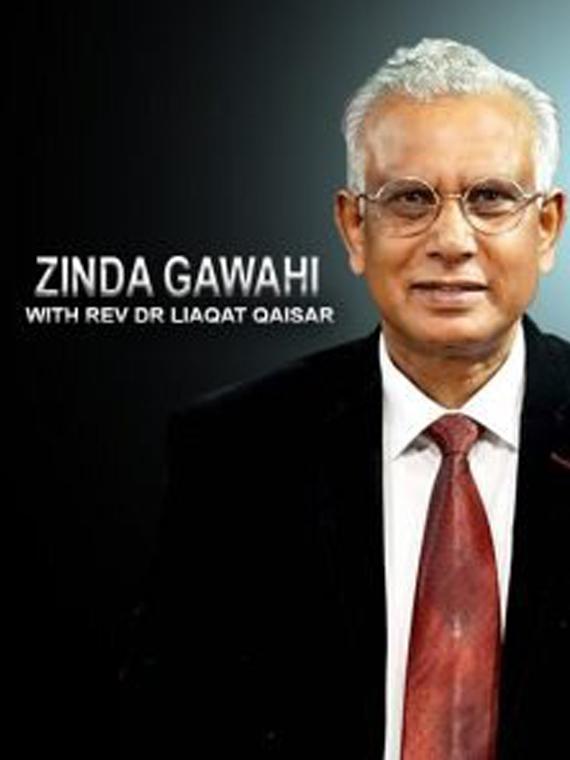 Zinda Gawahi